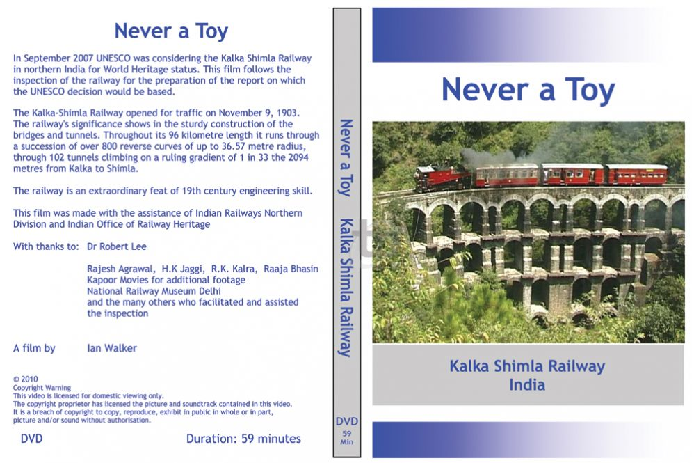 Never A Toy