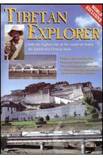 Tibetan Explorer